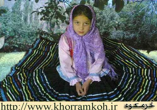 لباس محلی زنان روستای خُرّمکوه